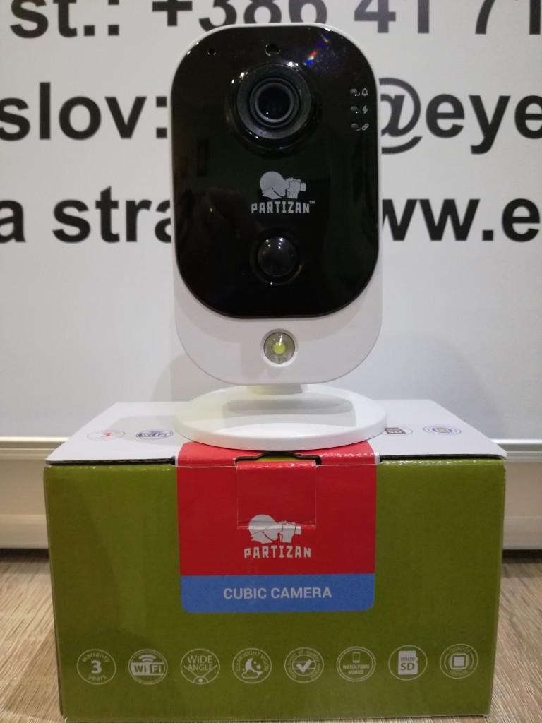 Nova Cubic kamera s PIR senzorjem