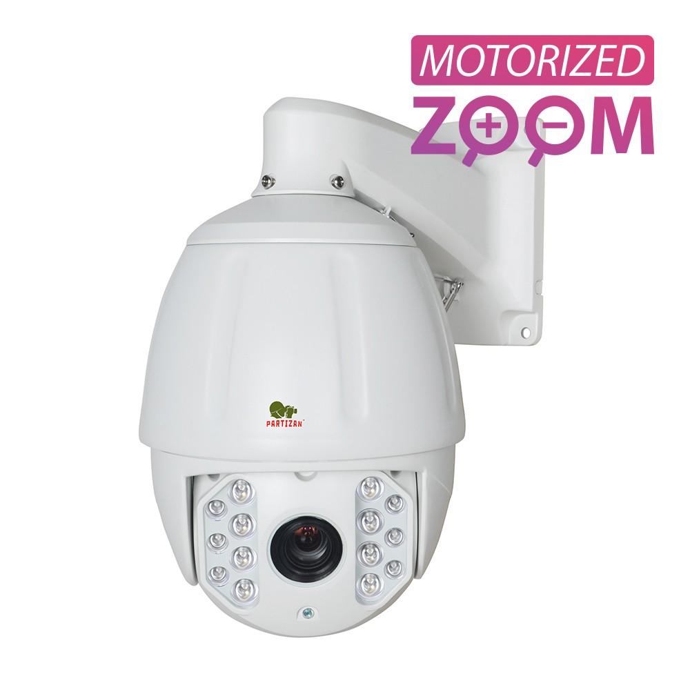 Zunanja Speed dome 2 Mp kamera z avtomatskim zoomom